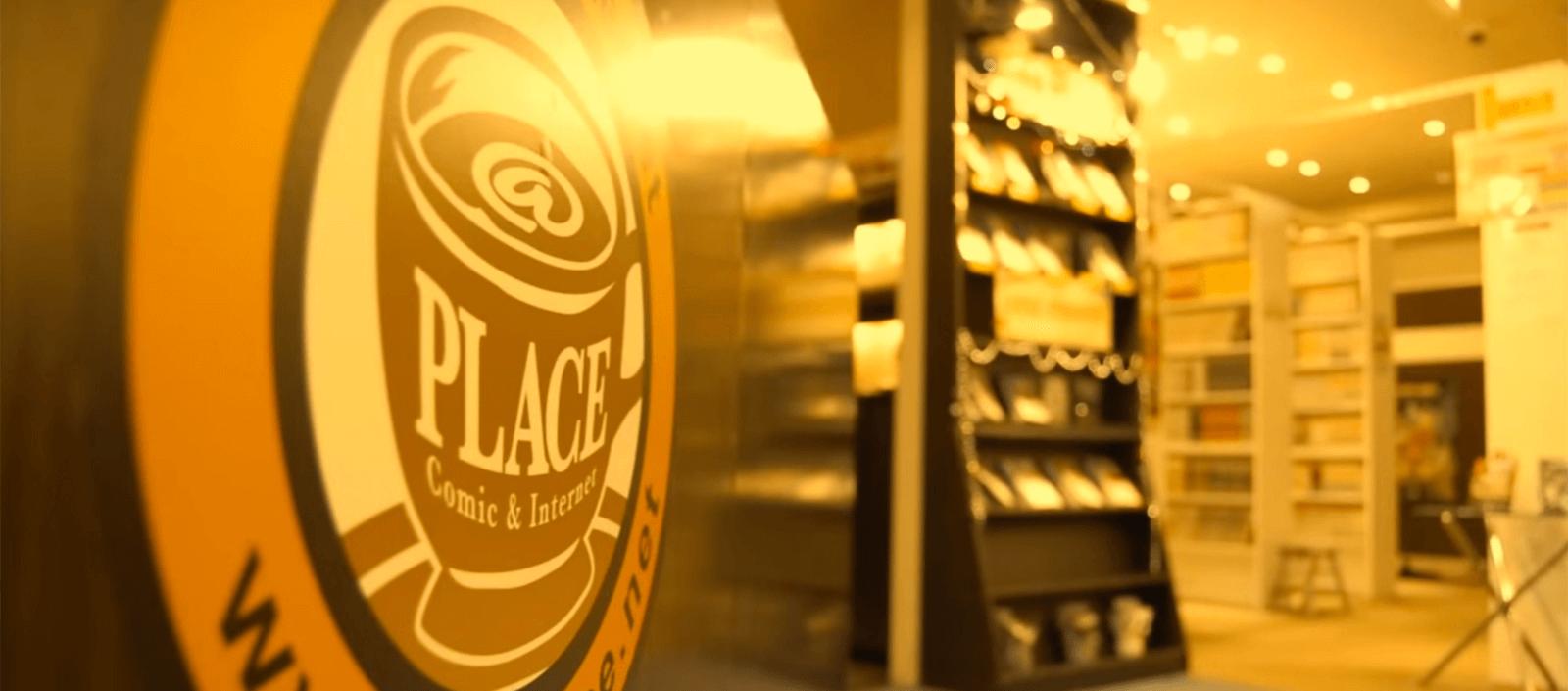 @PLACE入口にはコーヒーカップをイメージしたロゴが大きくプリントされています。